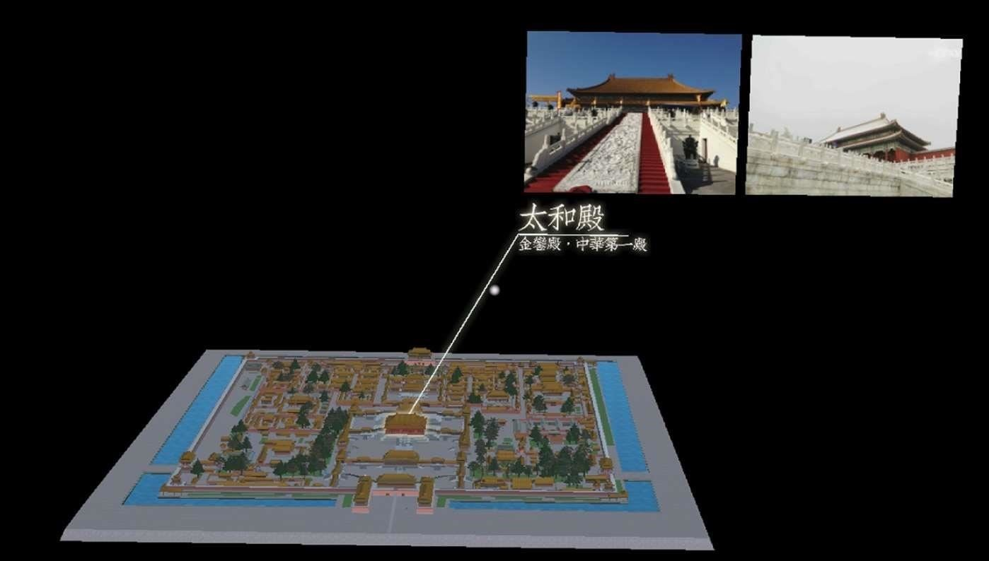 Have You Seen This?: Oriental Museum App Explores China's Forbidden City on the HoloLens