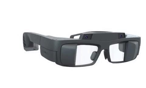 Lumus Looks to Sweden's Tobii for New Smartglasses Eye Tracking Solution