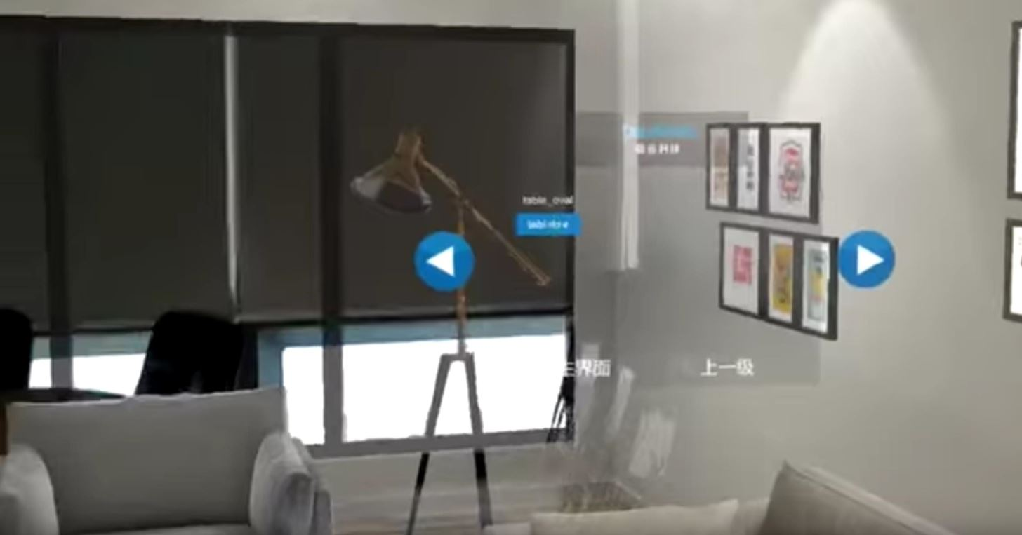 DataMesh's HoloDesign Makes Redesigning Spaces Easy with a HoloLens