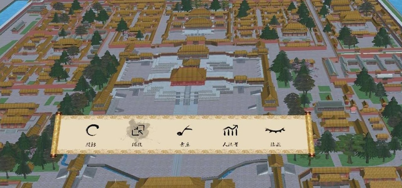 Oriental Museum App Explores China's Forbidden City on the HoloLens