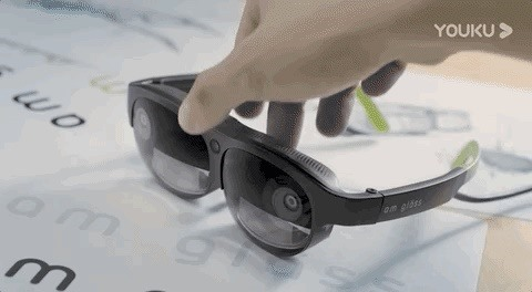 Hong Kong Startup's Am Glass Wearable Offers Powerful Augmented Reality Smartglasses Alternative to Nreal Light