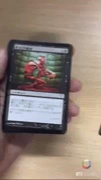 Augmented reality puts magic into magic: The Gathering Cards